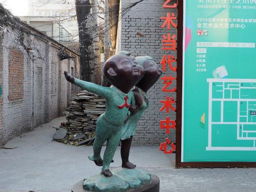 Çin, Çağdaş Sanat Piyasasının En Güçlü Oyuncusu | Yazan Özlem Avcıoğlu