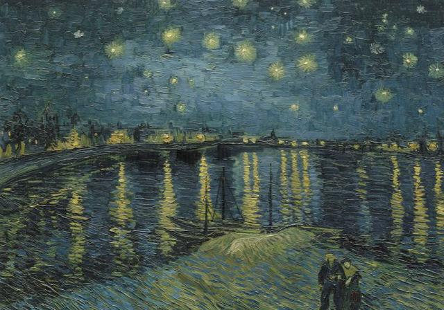 Tate Britain'de, Vincent Van Gogh'tan, The EY Exhibiton, Van Gogh and Britain  | Yazan Nurdan Ateş