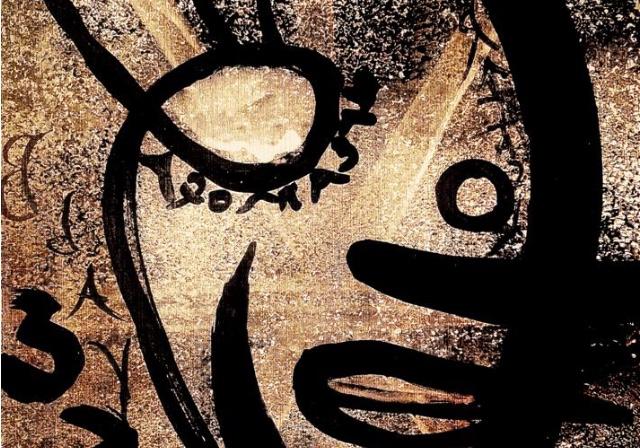 Jale İris Gökçe: Sorun Acaba 'Self' Te Mi? | ARTtvNews