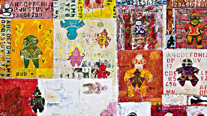 Doğu Çankaya - Dogu - Galeri/miz Teşvikiye