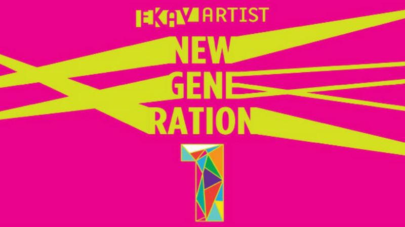 EKAV-ARTİST New Generation l | Ekavart Gallery