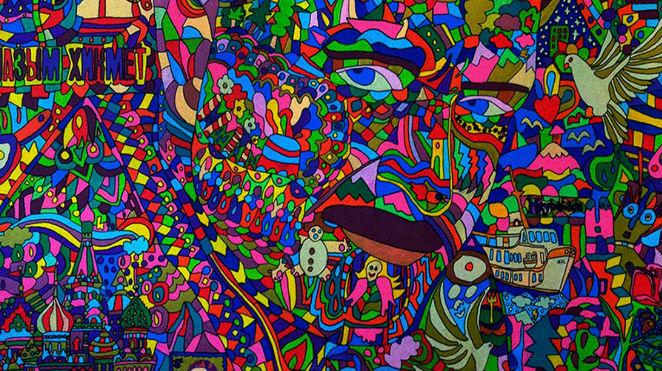 İrem Çamlıca | Herkes Bu Sergiyi Konuşuyor | İmoga Art Gallery