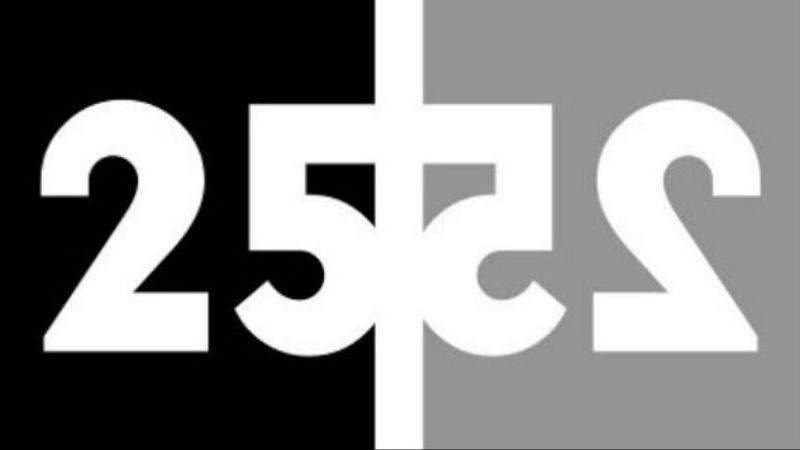 25/25 Ekav'da Geçmişten Bugüne | Ekavart Gallery