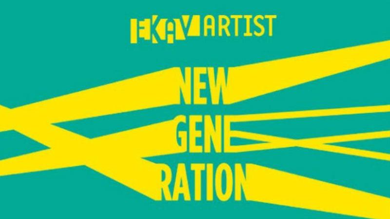 EKAV-ARTIST New Generation 3 | Ekavart Gallery