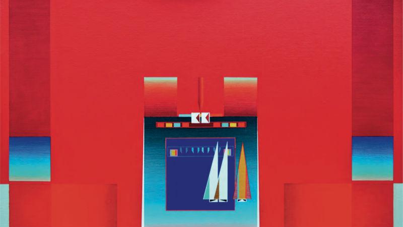 İsmail Ateş   Evren Tasarımları / Kainat Formları 2016-2018   Ziraat Bankası Tünel Sanat Galerisi