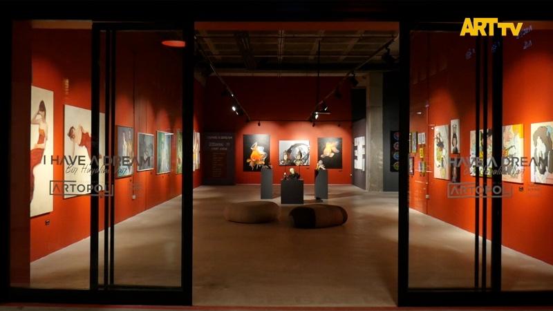 I Have A Dream – Bir Hayalim Var | Artopol Gallery