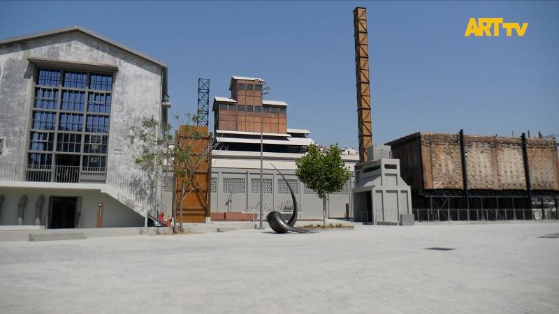 Müze Gazhane