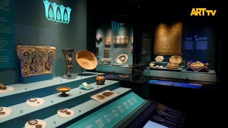 Motif | Sadberk Hanım Müzesi